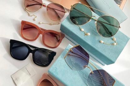 Sunčane naočale Inoma